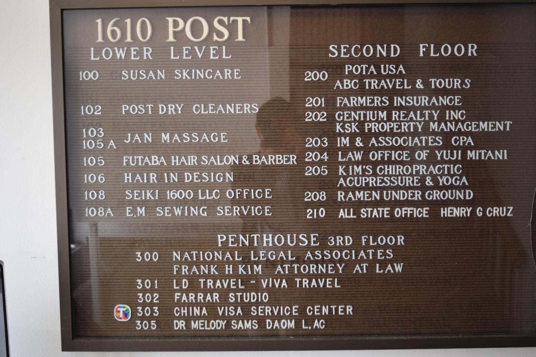 1610 POST Street Unit 100 San Francisco, CA 94115 - MLS #: ML81718678
